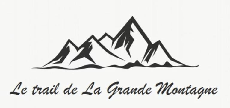 Read more about the article Trail de le Grande Montagne, Poizat Lalleyriat, 28/08/2021